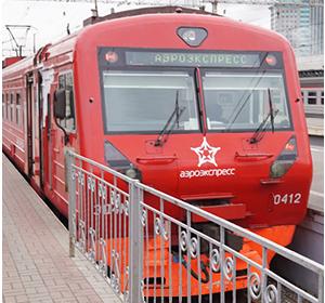 Аэроэкспресс с Павелецкого вокзала