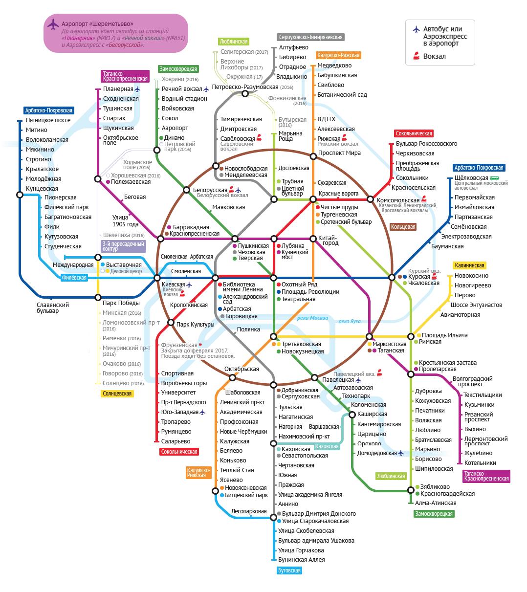 карта москвы с метро и аэропортами и вокзалами играть клубнику автоматы бесплатно кредит 5000